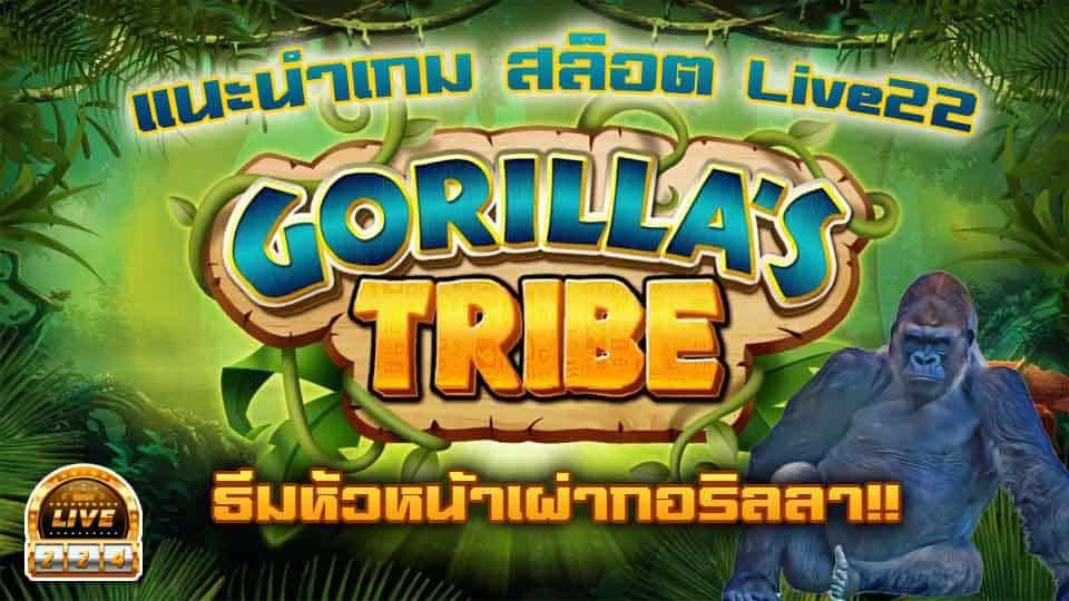 slot live22 gorilla's tribe