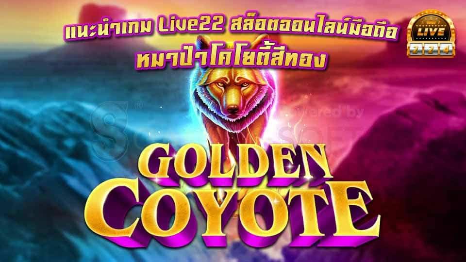 goldeb coyote live22