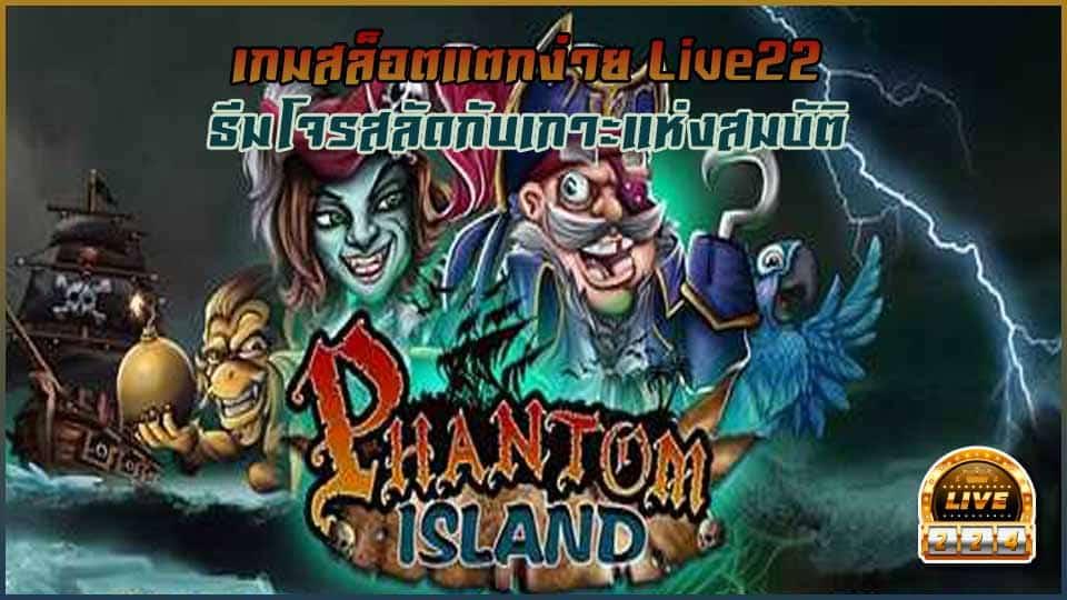 Phantom Island live22
